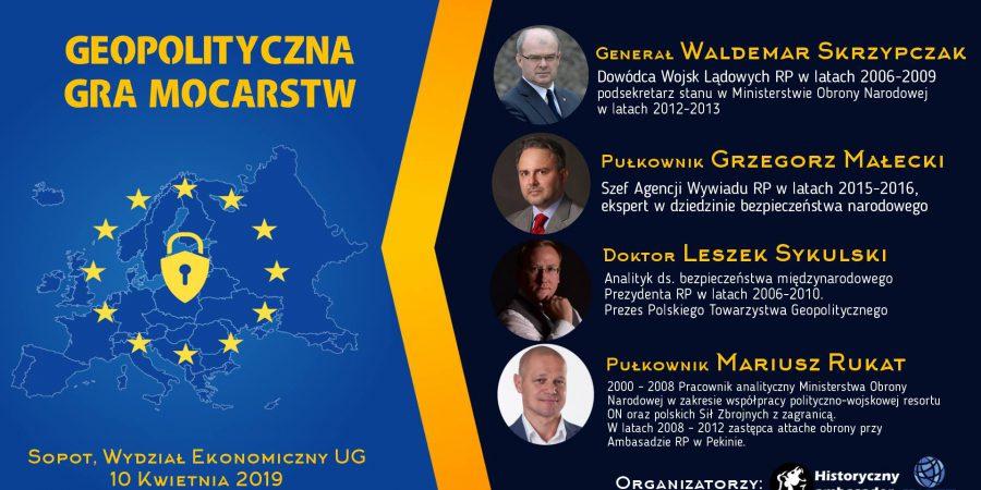 Konferencja:Budowa spójnego europejskiego systemu bezpieczeństwa [Patronat Geopoliti.org]