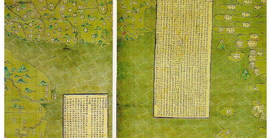 Geopolityka morskiego Jedwabnego Szlaku Chin (Cześć II: Morze Wschodniochińskie i Południowochińskie)