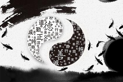 Chińska perspektywa geopolityczna (Część II)